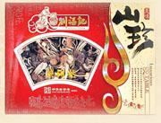刘福记盒装茶树菇208g