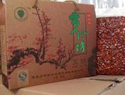豆豉礼品盒