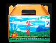 笋苔礼品盒