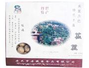 甲居藏寨牌优质干核桃