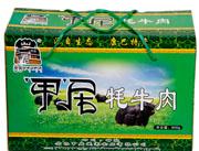 甲居牌生态牦牛肉精装900g