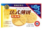 徐福记-法式薄饼(花生)128g