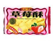 徐福记-草莓酥184g