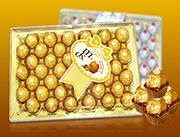 美莎莲极品巧克力(代可可脂)