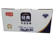 源乐情经典饮品礼盒