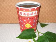 百满堂罗汉果五花茶