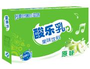 东方乐酸乐乳原味饮料(箱)