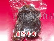 瑞翔卤汁牛肉(红)
