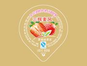 三辉麦风草莓味果冻散装称重