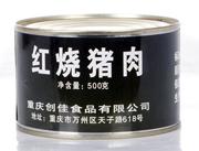 创佳红烧猪肉罐头-黑罐