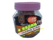 华味亨奶油甜话梅(话化类)-110g