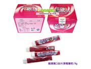 酷清清口含片(草莓薄荷)9g