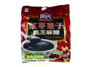 周氏红枣莲子黑芝麻糊-700g