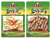 厚生�130g�l螺菜