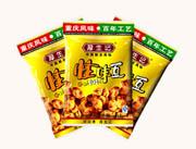厚生�50g-100g怪味豆