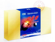 太空简餐能量餐箱装