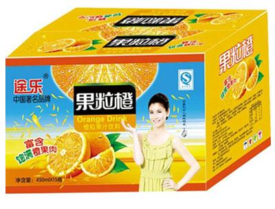 途乐果粒橙450mlx15瓶箱子
