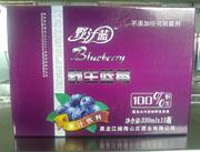 野汁�{野生�{莓�料330ml×15瓶