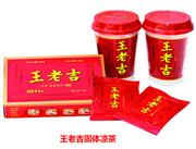 王老吉固体凉茶