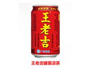 王老吉罐装凉茶