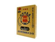 冲绳yuuna波照间产黑糖(盒)250g