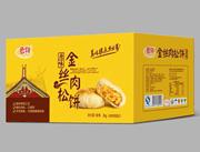 鲁翔原味鸡蛋肉松饼2kg
