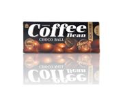 咖啡豆巧克力球