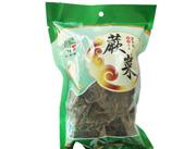 瑞德园蕨菜