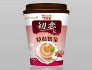 可利客杯装草莓奶茶