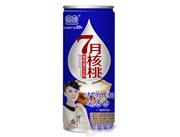 聪牌7月核桃植物蛋白饮料240ml(蓝)