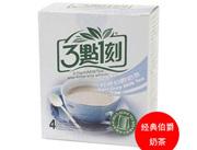 3�c1刻伯爵奶茶