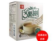 3�c1刻港式奶茶