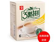 3�c1刻炭��奶茶