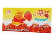 福淋小草莓乳酸菌饮品箱装