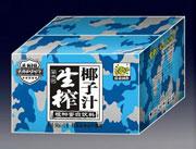 特种兵生榨椰子汁礼盒