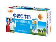 优酥中老年高钙低脂牛奶250mlX16盒