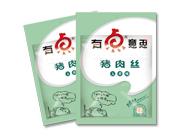 黔五福200g猪肉丝(五香味)