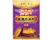 黔五福紫薯小米�(甜味)