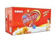 乳果相伴高钙核桃花生奶250ml×12盒