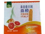 西恒意大利血橙果蔬汁838mlx8瓶