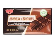 金丝猴纸板巧克力(黑巧)清真