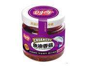 创奇鱼油香菇68g