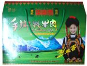 思奇香564g牛肉礼盒
