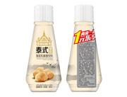 第五酷泰式猴菇乳酸菌饮料480ml