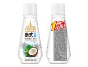 第五酷泰式生榨椰子汁480ml