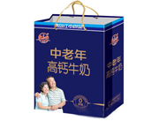 宏易堂中老年高钙牛奶礼品袋