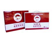 宏易堂海参黄金奶250ml10盒红色装