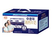 宏易堂中老年高钙牛奶250mlx12盒