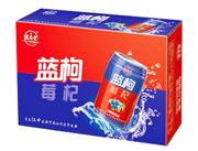 蓝莓枸杞风味饮料箱装
