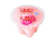 奇巧乳酸钙草莓味果冻散装